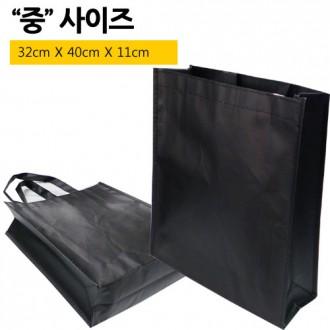 블랙 부직포 코팅 쇼핑백 (중)