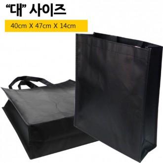 블랙 부직포 코팅 쇼핑백 (대) 기념품쇼핑백 사은품쇼