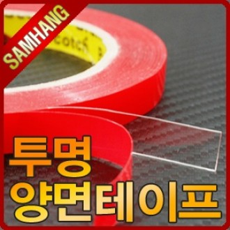 투명 양면테이프(10mmX1.5M)