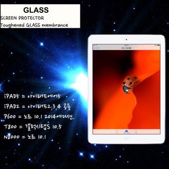 [월드온]태블릿방탄 필름 유리 아이패드 에어 갤럭시 방탄필름