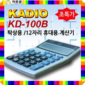S200-3030)계산기12단 소형계산기 계산기