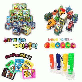 장난감 모음전 블럭 주물럭 단체선물 사은품 판촉물