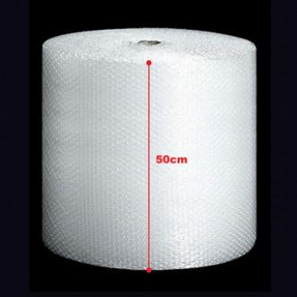에어캡1롤 50cmX50m 뽁뽁이 단열에어캡 뽁뽀기 에어캡