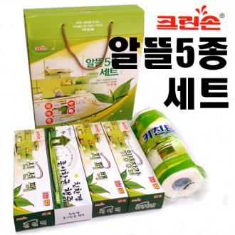 크린손 알뜰5종세트 지퍼백 위생장갑 키친타월 행주
