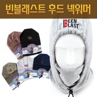 [초특가] 빈 블래스트 후드 넥워머 / 겨울한정판매