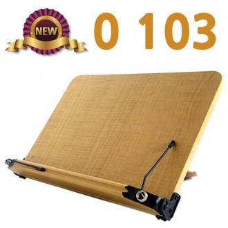 나이스 독서대 O 103 특허 명품 독서대