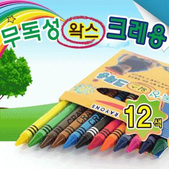 미니 12색 크레용(11cm×10cm)