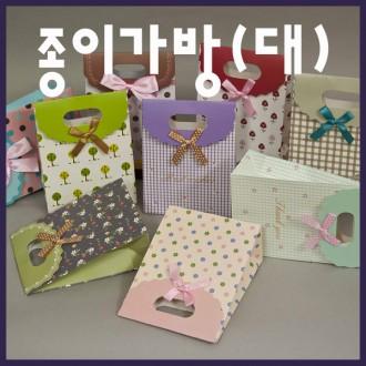 누리라이프/ 종이가방 (대사이즈) 25X31.7 선물상자