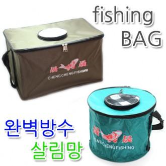 완벽방수 물고기 살림망/어망/낚시용품/낚시/물고기통