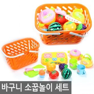 바구니 소꿉놀이 어린이 선물 달란트 장난감 완구 소
