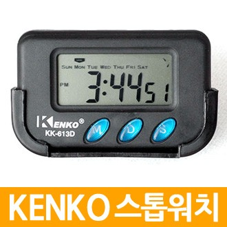 KENKO켄코 스톱워치/스탑워치/탁상시계/미니/시험/초
