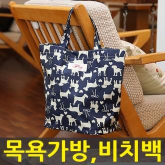 [코슬로]강아지 네이비 목욕가방(비치백 멀티백)
