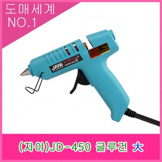 (자야)JD-450 글루건大 0103/실란트총/좋은제품/도매