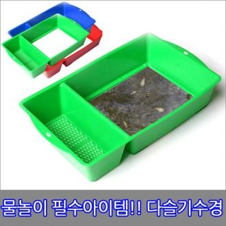 [지나산업]다슬기수경/다슬기채집통/수경/다슬기물안
