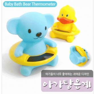 탕온계(오리.곰돌이)탕온온도계 목욕용품