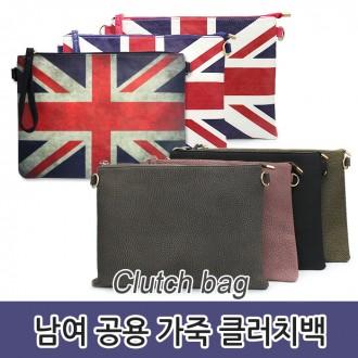 월드온 남여공용 클러치백 크로스백 영국국기 가방