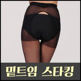 [스타일봉봉]먼로[정품]특가20d 밑트임스타킹/위생팬