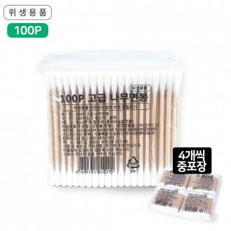 면봉/[잡동산이] 면봉/4P면봉/고급면봉 100PCS (1P)