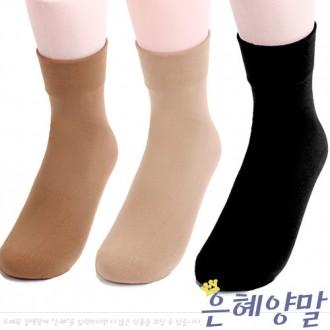 은혜양말 여성용 덧신 발목스타킹 기모고카바