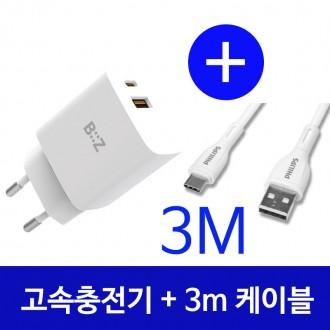 몽크로스 PD+USB QC 3.0 고속충전기 PD충전기 20W 퀵차지 듀얼포트 USB C타입 아이폰고속충전