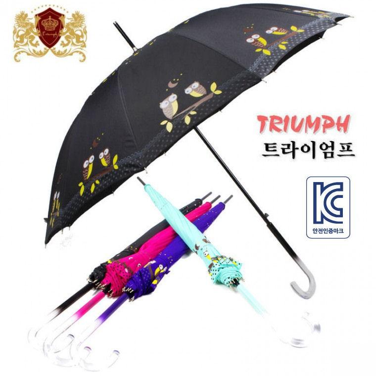 트라이엄프 부엉이땡땡이 12k 장우산