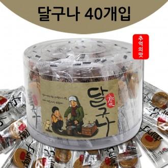 추억의맛 달구나(40개입) 달고나 사탕 막대사탕 간식