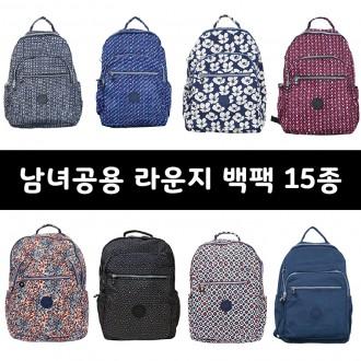 [주카페] 11칼라 라운지백팩/책가방/학생가방/여행