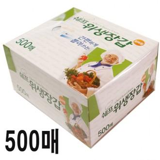 쉐프위생장갑500매/국내산/비닐장갑/일회용장갑/주방