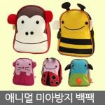 KC인증 캐릭터 미아방지 아동가방애니멀 백팩 배낭 소