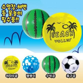 808비치볼 비치볼 공놀이 여름공놀이 해변공놀이 인기