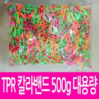 대용량 500g 벌크 컬러머리끈 머리띠 헤어밴드 유아동