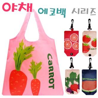 [여우창고] 과일 야채 에코백 장바구니 시장바구니