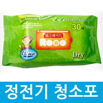 [LV596P] 건식 청소포/부직포청소포/정전기청소포/패