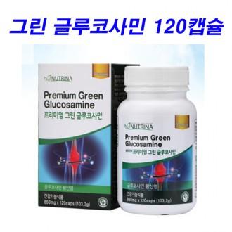 V 20014[뉴트리나]프리미엄 그린 글루코사민 120캡슐