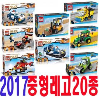 2020신모델중형72종/레고블럭/어린이날선물사은품강추