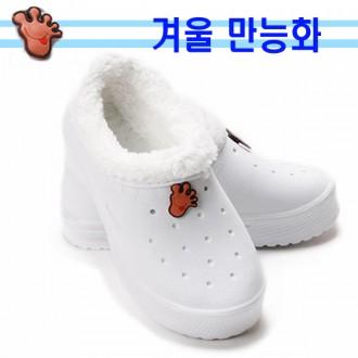 DD 겨울 만능화 털실내화 방한실내화 학생실내화 성인