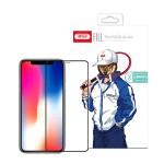 [해브잇올] XO 2.5D 풀커버강화유리 / 아이폰전기종