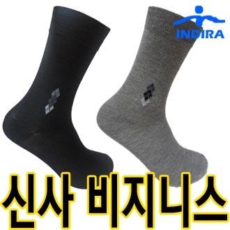 인디라/신사/정장양말/남성양말/인기상품/사은품/마트