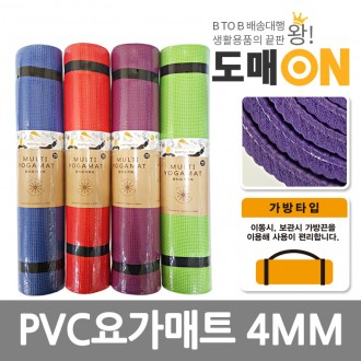 요가매트/PVC요가매트(4mm)/매트휴대용끈포함(도매온)
