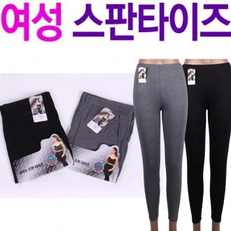 [부광유통]최고급국내산 여자스판타이즈 고탄력레깅스