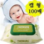 그린터치 물티슈 캡형100매/아기물티슈/생필품/한국산