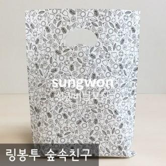 비닐봉투 숲속친구 인쇄 링봉투 비닐쇼핑백 비닐가방
