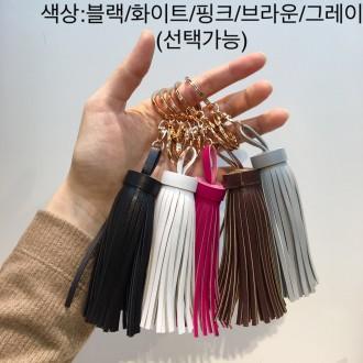 팬시마트/태슬/태슬가방고리/악세사리/키링/열쇠고리/