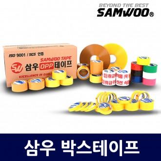 박스테이프 택배 포장 컬러 테이프커터기 삼우테이프
