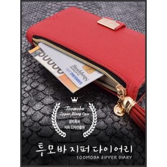 [바이앤조이] 투모바지퍼다이어리 / 지퍼다이어리/ 지