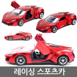 레이싱 스포츠카 유치원 휴게소 선물 자동차 장난감