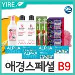 애경 스페셜B9호 /기획세트/선물세트/추석/설/명절