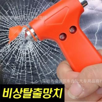 아이니몰 차량용 비상탈출 구명망치 해머