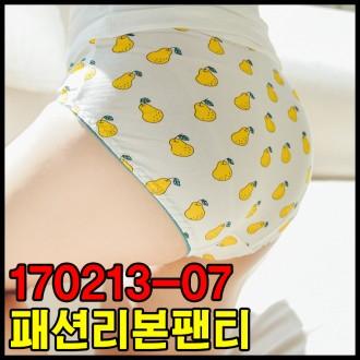 [스타일봉봉] 170213-07/패션리본팬티/팬티/면팬티/모