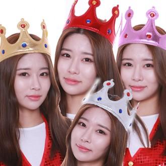 스펀지왕관모음 생일왕관 파티용품 생일파티용품 왕관